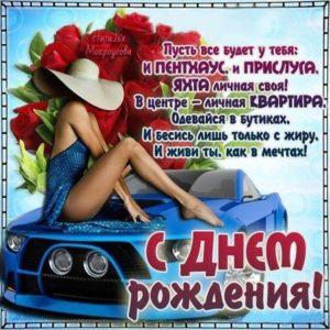 Парню или мужчине открытка с днем рождения картинка