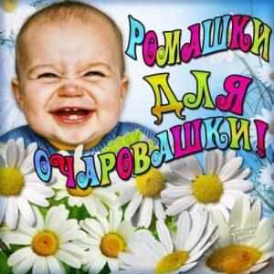 Красивые открытки для Девушки