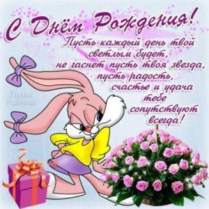 открытка от дочери