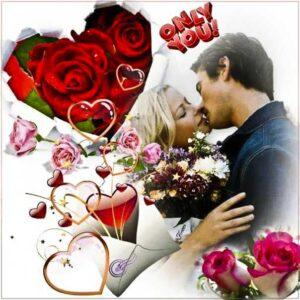 Love only you cards, beautiful postcards, открытка люблю только тебя, красивая надпись люблю, со стихом про люблю, мигающая, картинки про люблю