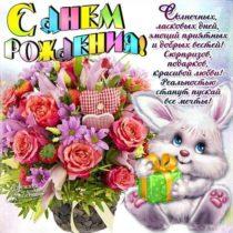 Позитивные открытки день Рождения