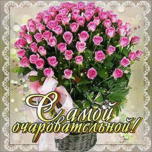Романтические открытки с надписями